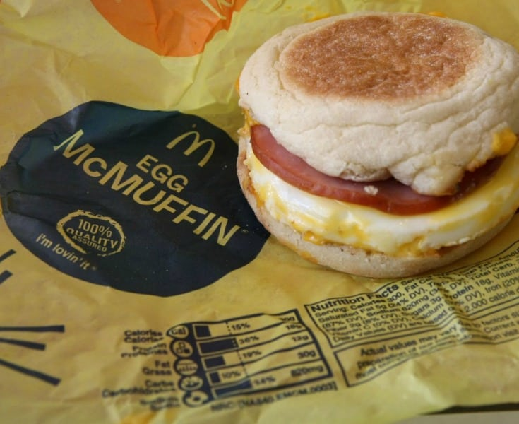 this egg white delight mcmuffin is a great low cal option when you're in a pinch..